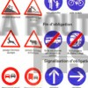 Historique du code de la route par Frank SAMSON